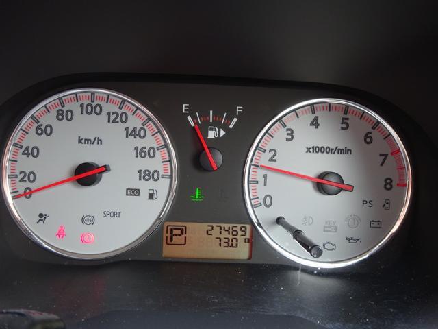 15X SV 純正ナビ バックカメラ スマートキー 新品タイヤ TV ETC フォグランプ 車検整備付き(20枚目)