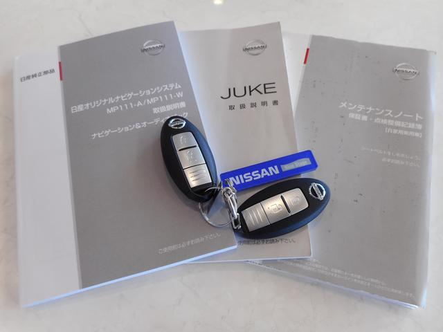 日産 ジューク 15RX タイプV ワンオーナー 禁煙車 純正SDナビ