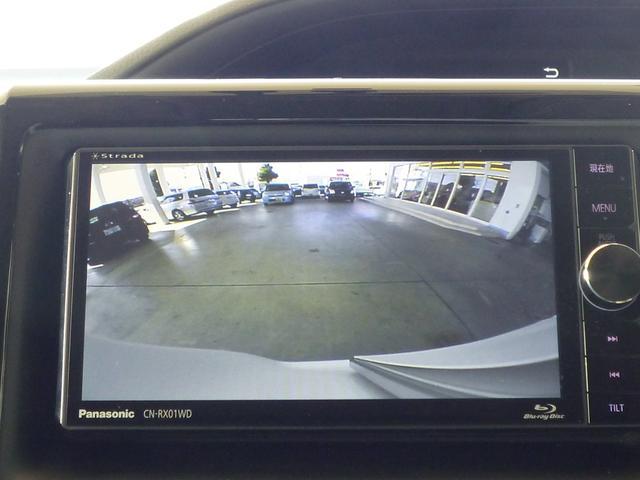 トヨタ ヴォクシー ハイブリッドV 両側電動ドア クルーズコントロール