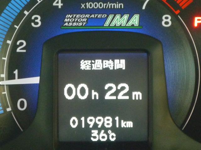 走行キロ数は19,981km