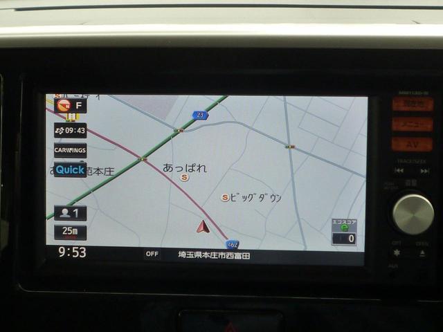 「日産」「デイズルークス」「コンパクトカー」「埼玉県」の中古車13