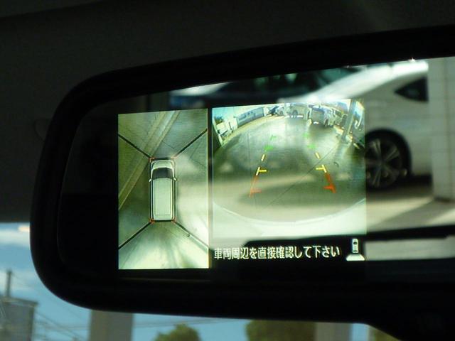 「日産」「デイズルークス」「コンパクトカー」「埼玉県」の中古車16