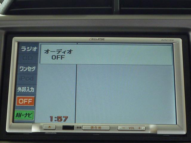 「ホンダ」「フィット」「コンパクトカー」「埼玉県」の中古車15