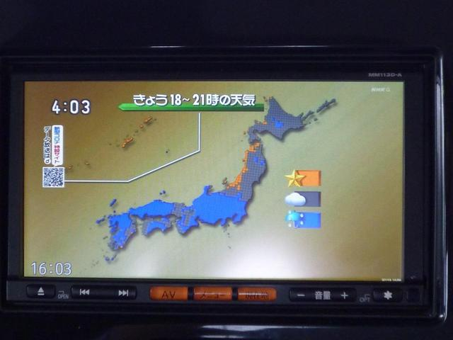 S 純正ナビ キーレス 禁煙車(14枚目)