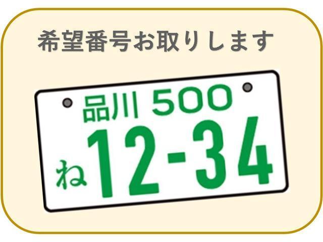 S 純正ナビ キーレス 禁煙車(22枚目)