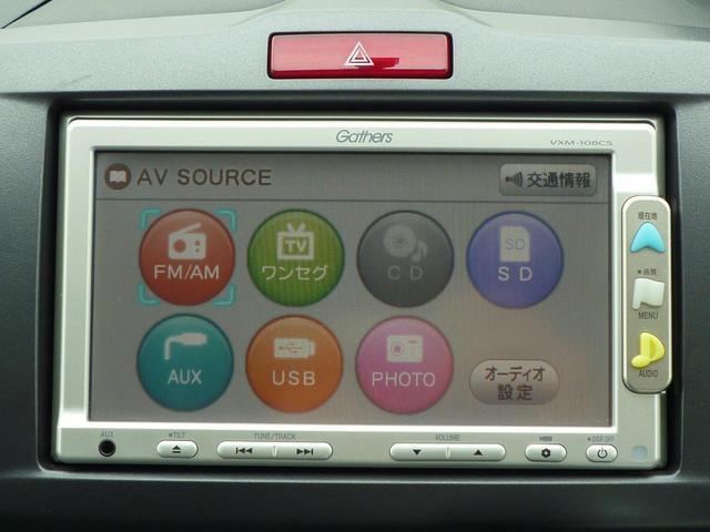 G ジャストセレクション 純正ナビ リアカメラ ワンセグ 片側電動スライドドア ETC キーレス ワンオーナー 禁煙車(15枚目)