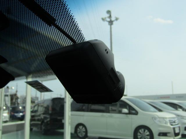 EX ホンダセンシング インターナビ リアカメラ 前後センサー 前後シートヒーター ドライブレコーダー(13枚目)