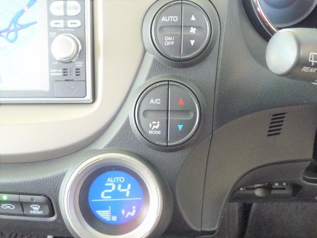 スマートセレクション ギャザズナビ リアカメラ クルーズコントロール シートヒーター スマートキー HID ワンオーナー 禁煙車(15枚目)