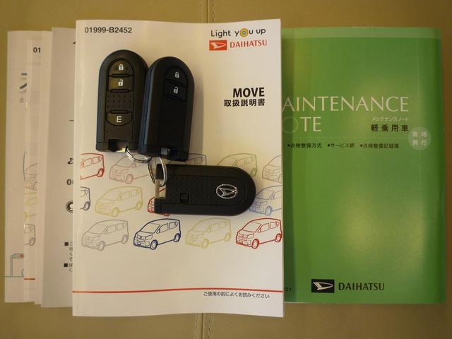 カスタム Xリミテッド SAIII 純正SDナビ リアカメラ ドライブレコーダー ステアリングリモコン(29枚目)