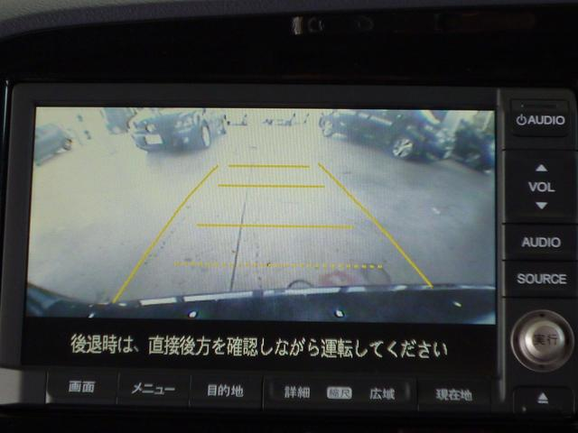 L ワンオーナー 禁煙車 純正HDDナビ リアカメラ ETC ワンセグ スマートキー 純正15インチアルミ(13枚目)