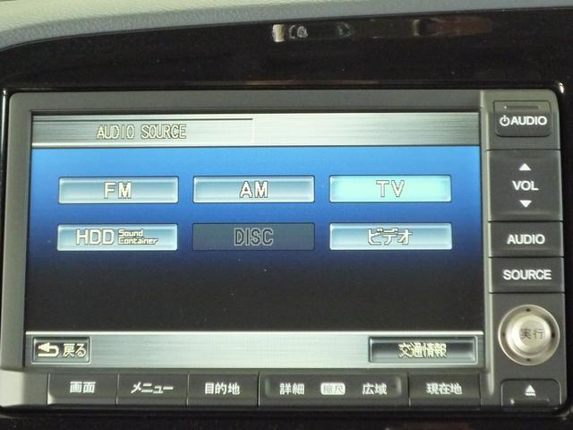 L ワンオーナー 禁煙車 純正HDDナビ リアカメラ ETC ワンセグ スマートキー 純正15インチアルミ(14枚目)