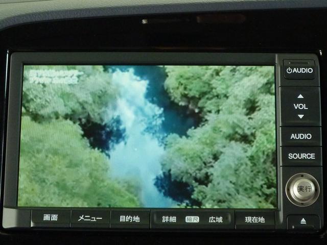 L ワンオーナー 禁煙車 純正HDDナビ リアカメラ ETC ワンセグ スマートキー 純正15インチアルミ(15枚目)
