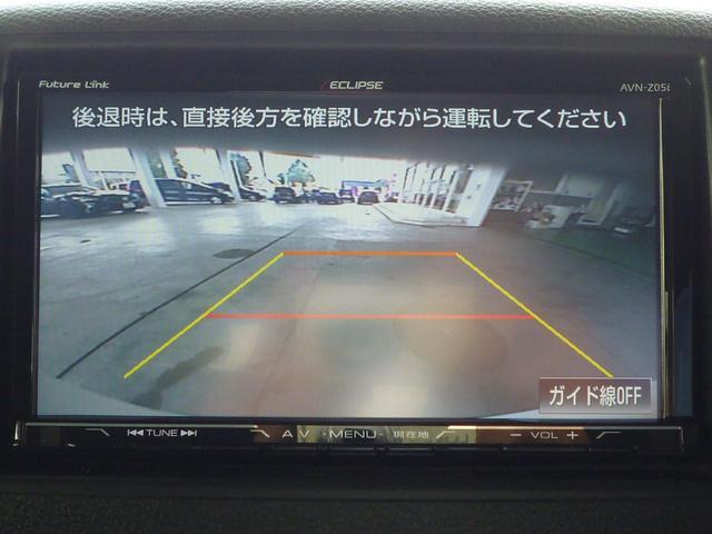 Gリミテッド ワンオーナー 禁煙車 メモリーナビ 片側電動スライドドア リアカメラ 地デジチューナー スマートキー Bluetoothオーディオ SDミュージック(12枚目)