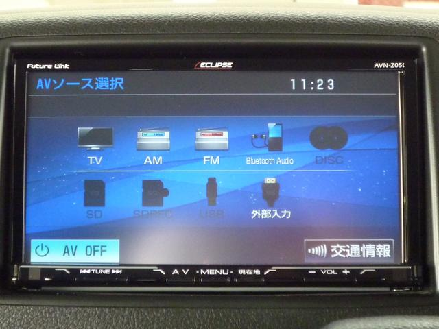 Gリミテッド ワンオーナー 禁煙車 メモリーナビ 片側電動スライドドア リアカメラ 地デジチューナー スマートキー Bluetoothオーディオ SDミュージック(13枚目)