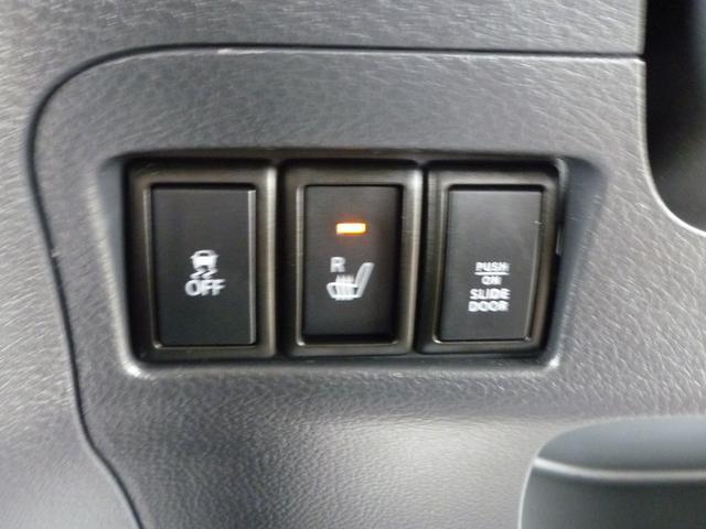 Gリミテッド ワンオーナー 禁煙車 メモリーナビ 片側電動スライドドア リアカメラ 地デジチューナー スマートキー Bluetoothオーディオ SDミュージック(17枚目)