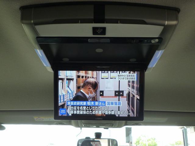 Si ワンオーナー 禁煙車 10インチナビ 後席用モニター ドライブレコーダー コーナーセンサー 両側電動スライドドア Bluetooth Audio  SDAudio(16枚目)