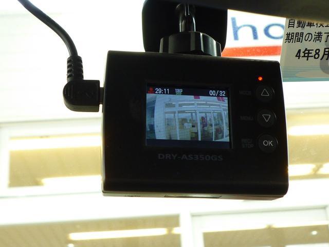 Si ワンオーナー 禁煙車 10インチナビ 後席用モニター ドライブレコーダー コーナーセンサー 両側電動スライドドア Bluetooth Audio  SDAudio(18枚目)