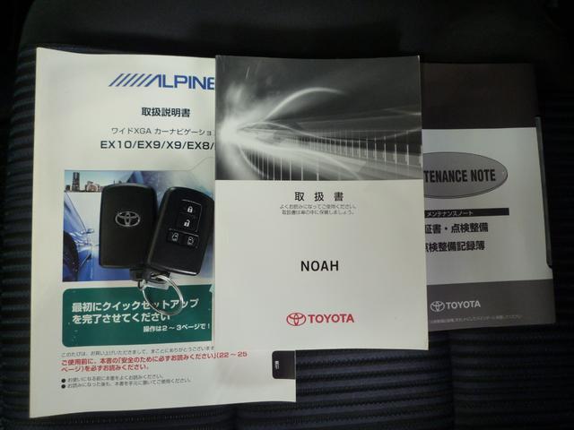 Si ワンオーナー 禁煙車 10インチナビ 後席用モニター ドライブレコーダー コーナーセンサー 両側電動スライドドア Bluetooth Audio  SDAudio(32枚目)