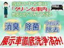 FX エアコン 純正アルミ パワステ パワーウインドウ(26枚目)