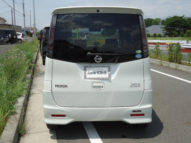 「日産」「ルークス」「コンパクトカー」「埼玉県」の中古車4