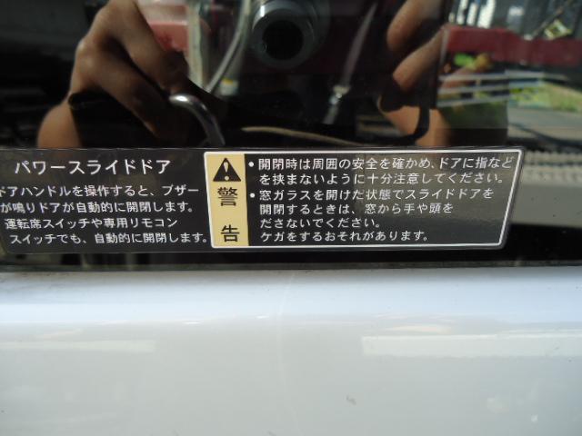 「日産」「ルークス」「コンパクトカー」「埼玉県」の中古車12
