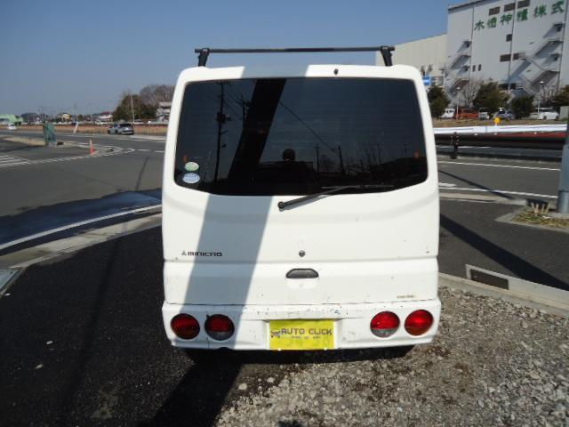 「三菱」「ミニキャブバン」「軽自動車」「埼玉県」の中古車11