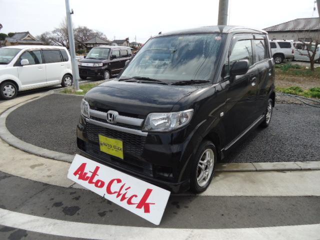 「ホンダ」「ゼスト」「コンパクトカー」「埼玉県」の中古車4