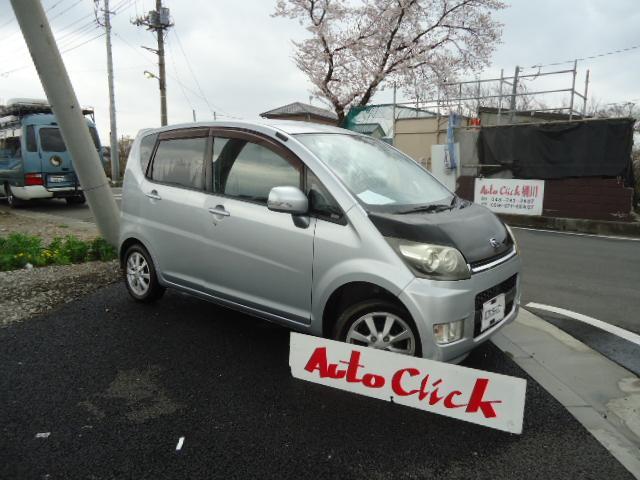 「ダイハツ」「ムーヴ」「コンパクトカー」「埼玉県」の中古車5