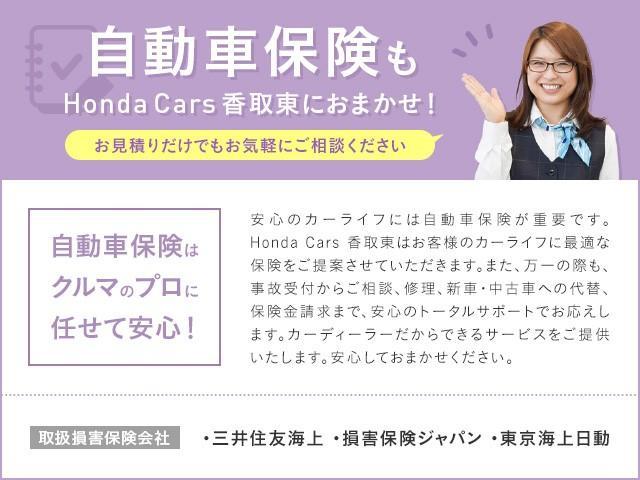 自社展示車 セダン レザーインテリア パワーシート(19枚目)