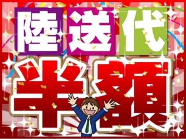 ファン・ホンダセンシング 自社試乗車(2枚目)