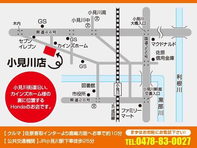 ファン・ホンダセンシング 自社試乗車(20枚目)
