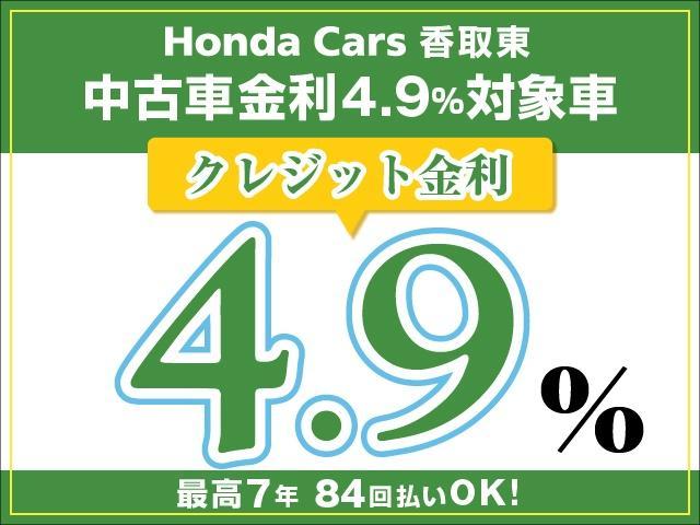 「ホンダ」「ヴェゼル」「SUV・クロカン」「千葉県」の中古車3