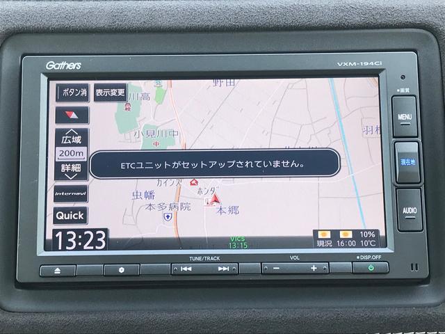 「ホンダ」「ヴェゼル」「SUV・クロカン」「千葉県」の中古車10