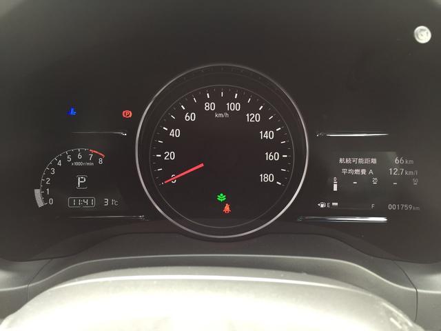 「ホンダ」「ヴェゼル」「SUV・クロカン」「千葉県」の中古車16