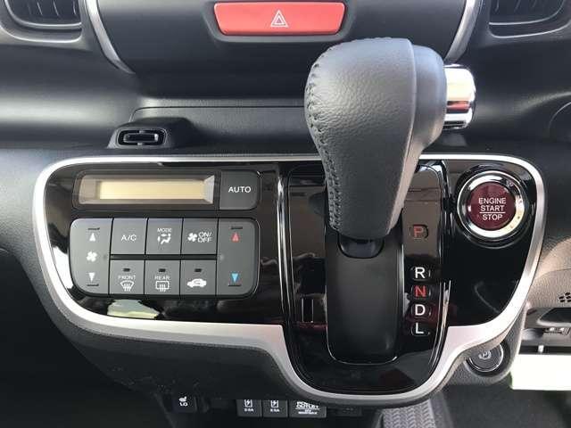 「ホンダ」「N-BOXスラッシュ」「コンパクトカー」「千葉県」の中古車13