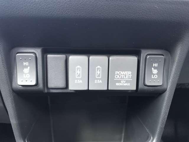 G・インテリアカラーパッケージ 届出済み未使用車(15枚目)