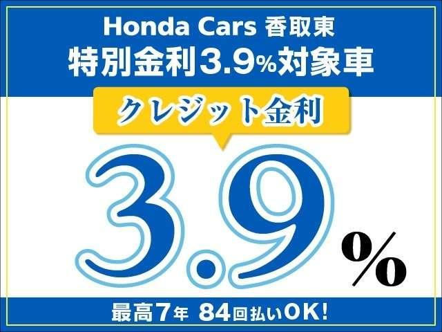 「ホンダ」「シビック」「コンパクトカー」「千葉県」の中古車3