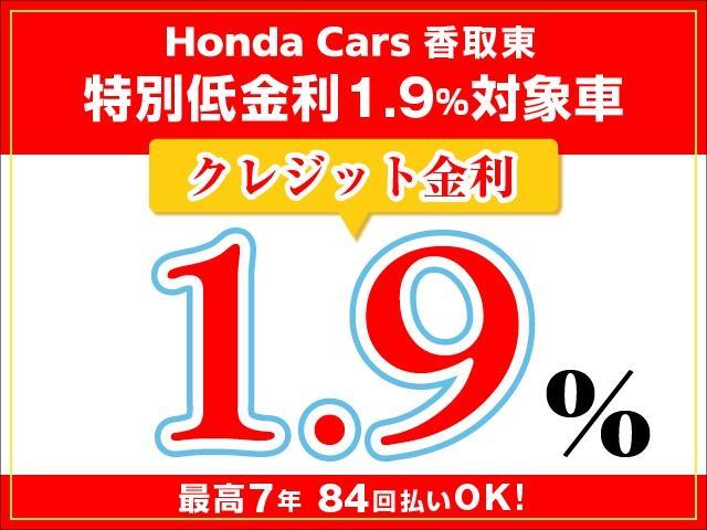 「ホンダ」「S660」「オープンカー」「千葉県」の中古車3