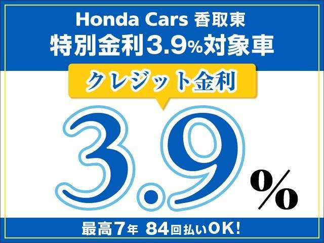 「ホンダ」「シビック」「コンパクトカー」「千葉県」の中古車2