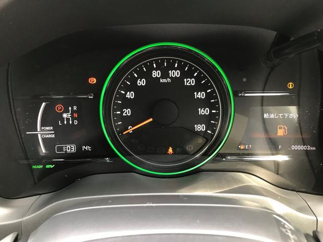 「ホンダ」「ヴェゼル」「SUV・クロカン」「千葉県」の中古車15