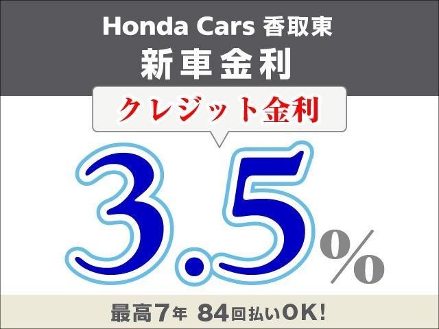 「ホンダ」「フィット」「コンパクトカー」「千葉県」の中古車2