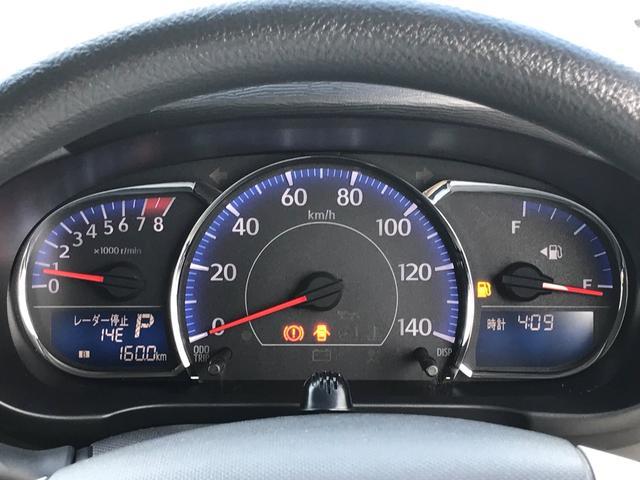 「ダイハツ」「ムーヴ」「コンパクトカー」「千葉県」の中古車10