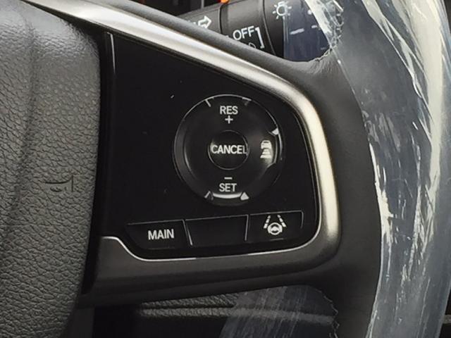 クルーズコントロールを装備しています。高速道路などの運転が楽々になりますので遠距離のお出かけに疲れがでなくてうれしいですね!