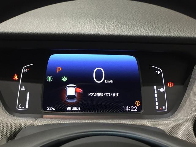 クロスター 展示車 クロスター専用装備 運転支援付 パーキングセンサー(12枚目)