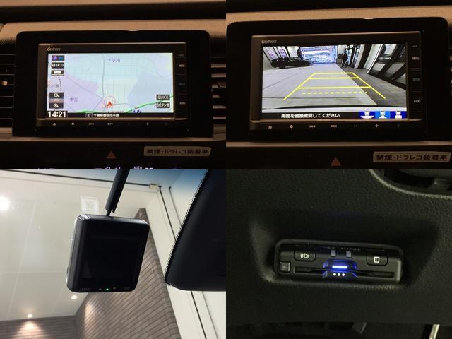 クロスター 展示車 クロスター専用装備 運転支援付 パーキングセンサー(16枚目)