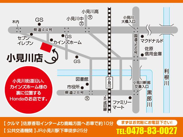 EX 展示車 運転支援付 サンルーフ 専用ナビ パーキングセンサー(20枚目)