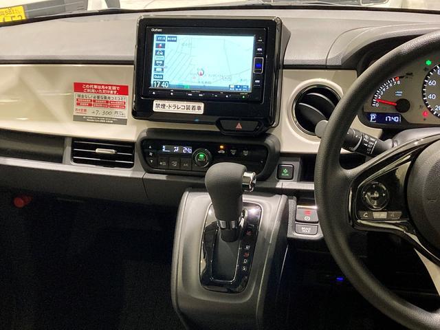 オリジナル 自社社用車 純正7インチナビ 前ドラレコ 運転支援付 フロアマット ETC(10枚目)