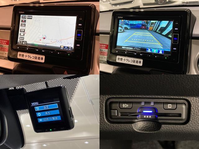 オリジナル 自社社用車 純正7インチナビ 前ドラレコ 運転支援付 フロアマット ETC(16枚目)