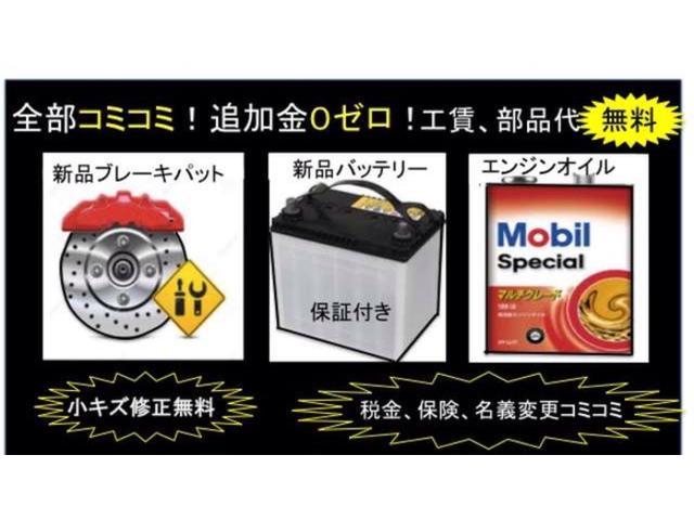 日産 モコ G ターボ ナビ バッテリー新品ブレーキパット