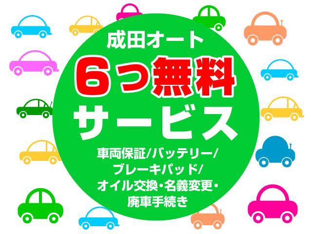 SDX ETC 車検整備付 消耗品新品 保証付(2枚目)